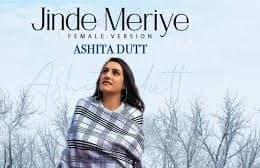 Jinde Meriye Mp3 Song Download