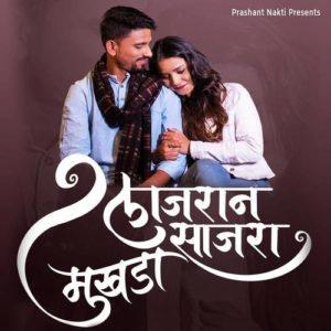 Lajran Sajra Mukhda Mp3 Song