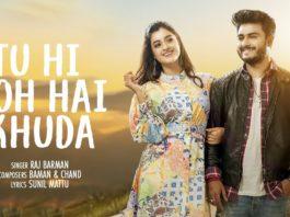 Tu Hi Toh Hai Khuda Mp3 Song Download