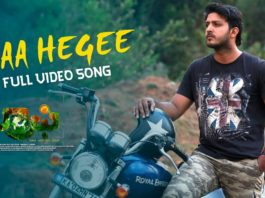 Naa Hegee Mp3 Song Download